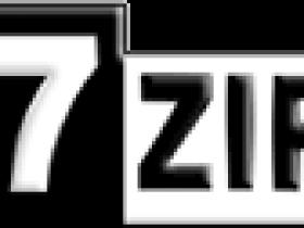 【精品软件】windows开源免费好用压缩软件7-Zip