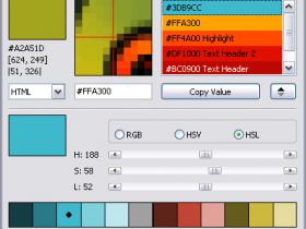 【精品软件】方便快捷的颜色取色器/屏幕拾色器