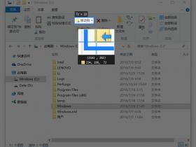 【精品软件】windows上优秀的截图软件Snipaste