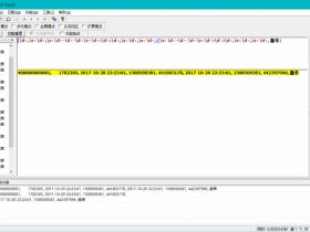 【精品软件】优秀的正则表达式调试工具